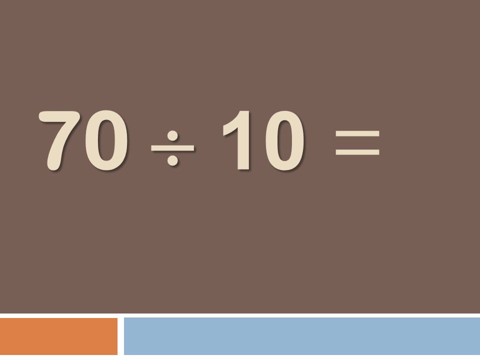 70 10 70 10 =