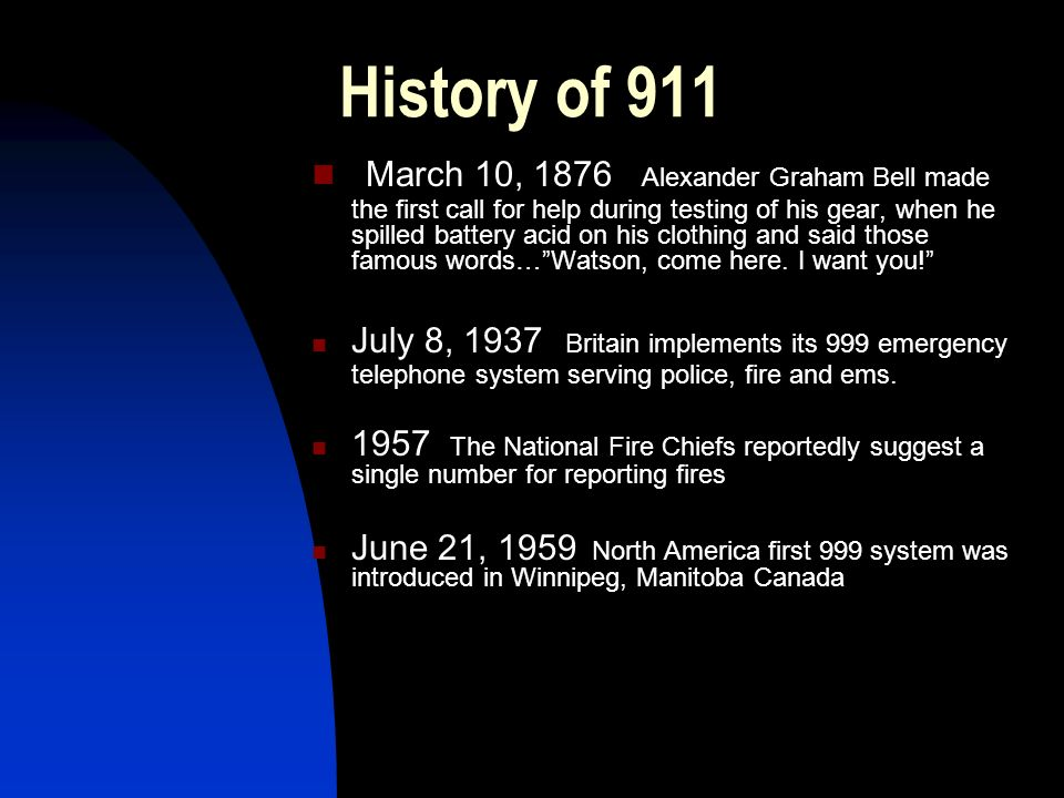 Topics of Discussion History of 911 9-1-1 / E9-1-1 & NG9-1-1 GIS utilization in E9-1-1/NG9-1-1