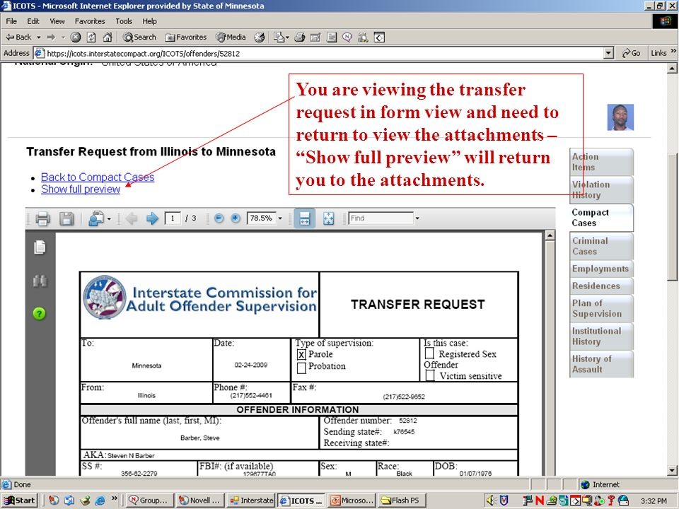 You are viewing the transfer request in form view and need to return to view the attachments – Show full preview will return you to the attachments.