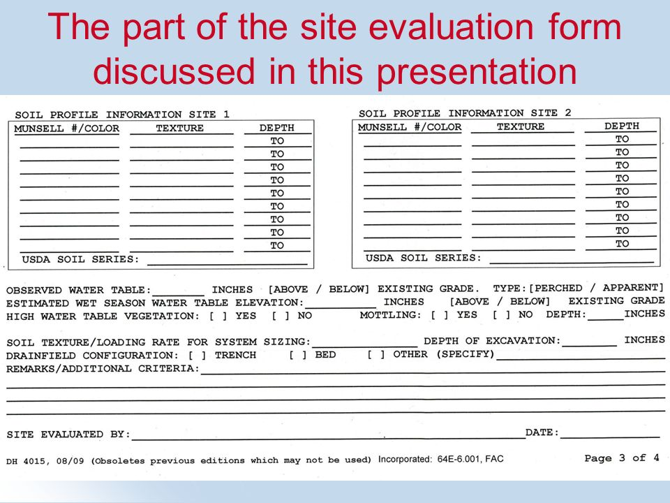 The part of the site evaluation form discussed in this presentation