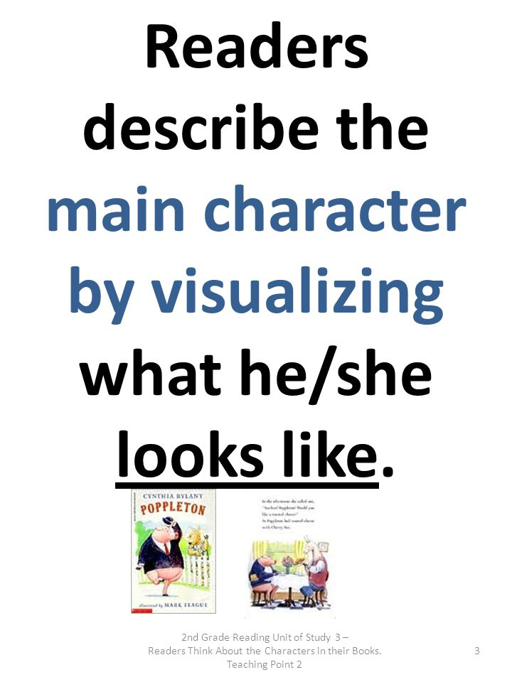 2nd Grade Reading Unit of Study 3 – Readers Think About the Characters in their Books Teaching Point 3.