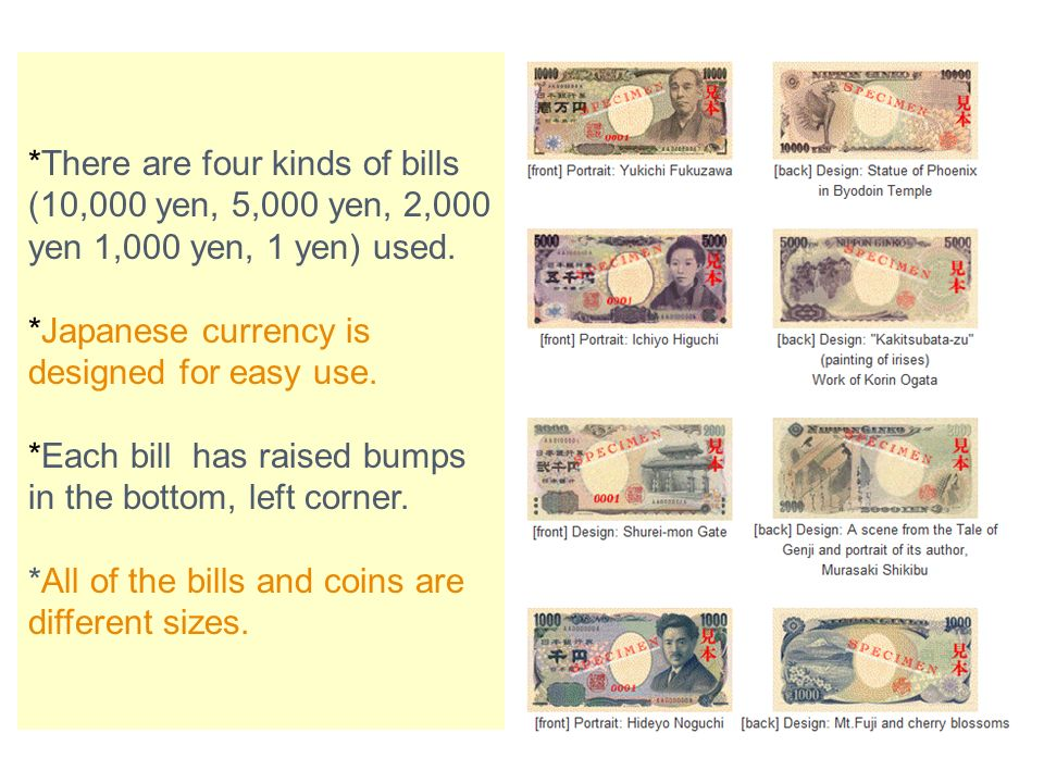 The yen is the Japanese currency unit.