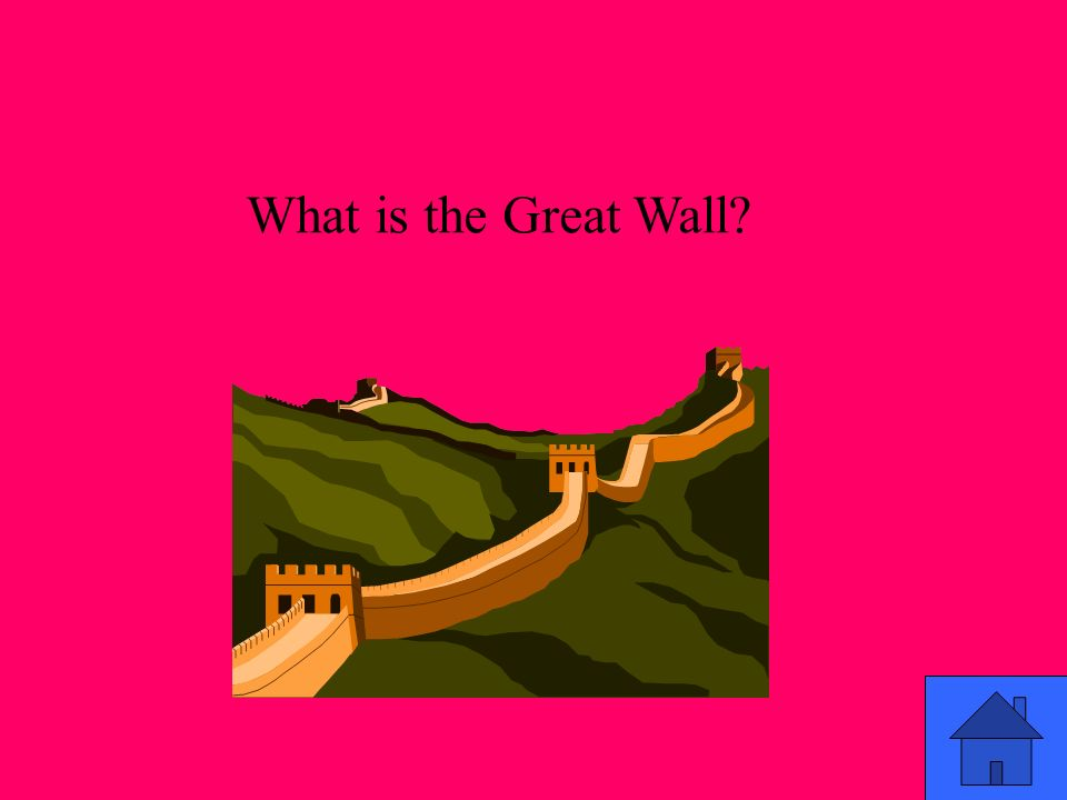 What is the Great Wall?