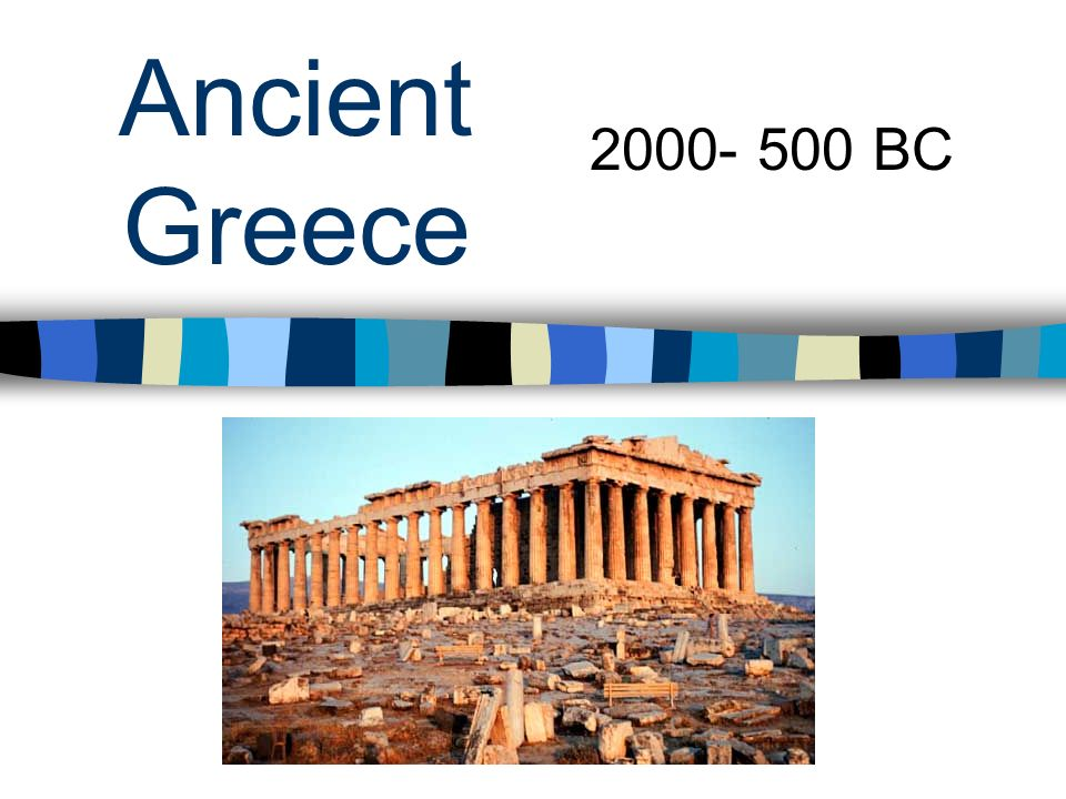 Olympian Gods Today, people have scientific explanations for events like thunder, earthquakes, and volcanic eruptions.