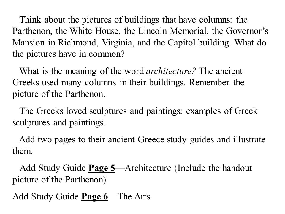 Think about the pictures of buildings that have columns: the Parthenon, the White House, the Lincoln Memorial, the Governors Mansion in Richmond, Virg