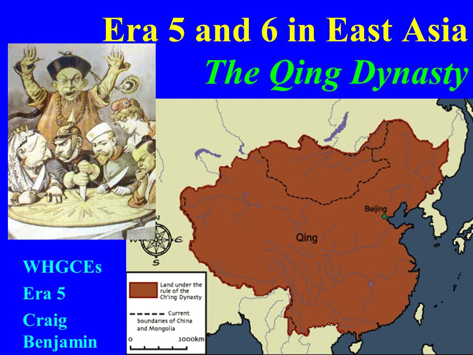 Introduction: The Qing Dynasty When the Ming Dynasty fell, Manchus poured into China from their homeland of Manchuria, north of the Great Wall Quickly overwhelmed the Chinese rebel forces, seized Beijing, and proceeded to occupy all of China Victors then proclaimed a new dynasty – the Qing (or Pure) – which ruled China until the 20 th Century (1644- 1911) Destined to be the last dynasty to rule China: their dynastic era is the subject of todays lecture