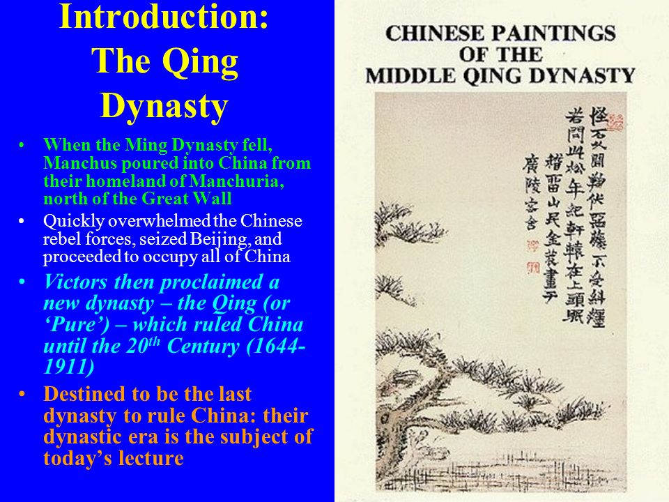 To Include: Part One: Qing Political History Part Two: Population Growth and Economic Development Part Three: The Opium War and Unequal Treaties Part Four: Frustrated Reform and the End of the Qing Dynasty Qing Imperial Concubine