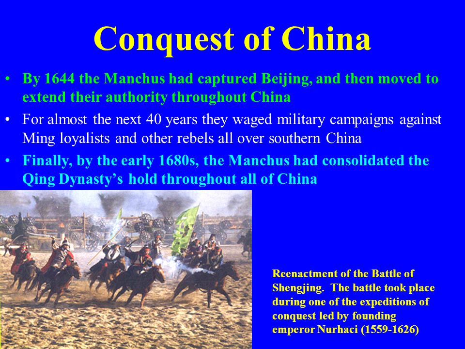 Decline of the Qing Leadership Throughout the reign of Qianlong, China remained a wealthy and well- organized state However, towards the end of his reign, Qianlong began paying less attention to imperial affairs, and delegated many government responsibilities to his favorite eunuchs His successors continued this practice, devoting themselves more to hunting and their harems than affairs of state By the 19 th Century the Qing Dynasty faced serious difficulties