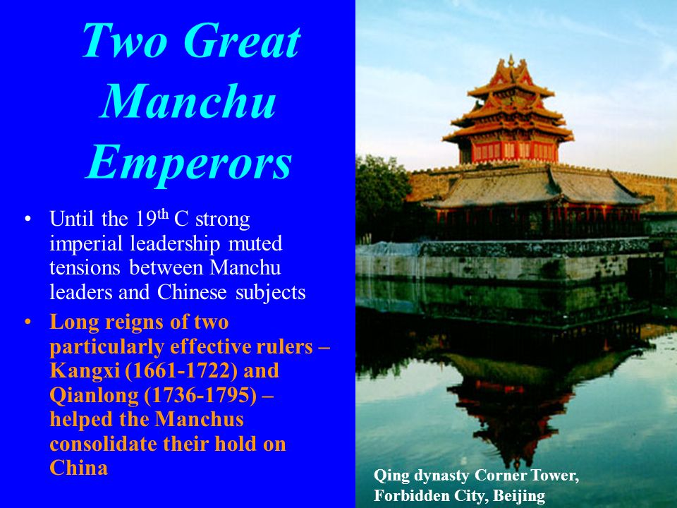 Two Great Manchu Emperors Until the 19 th C strong imperial leadership muted tensions between Manchu leaders and Chinese subjects Long reigns of two p