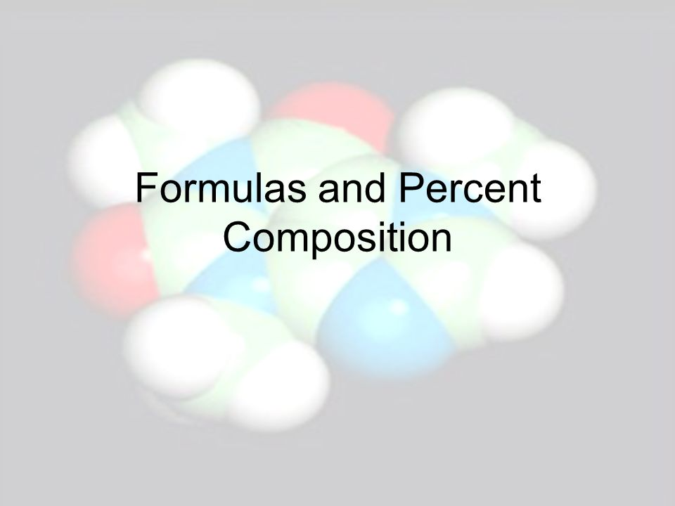 Percent Composition The percent composition is the percentage by mass of each element in a compound This helps distinguish compounds made up of the same elements –FeO or Fe 2 O 3 In Iron (III) Oxide, Iron is 69.94% Fe and 30.06% O In Iron (II) Oxide, Iron is 77.73% Fe and 22.27% O