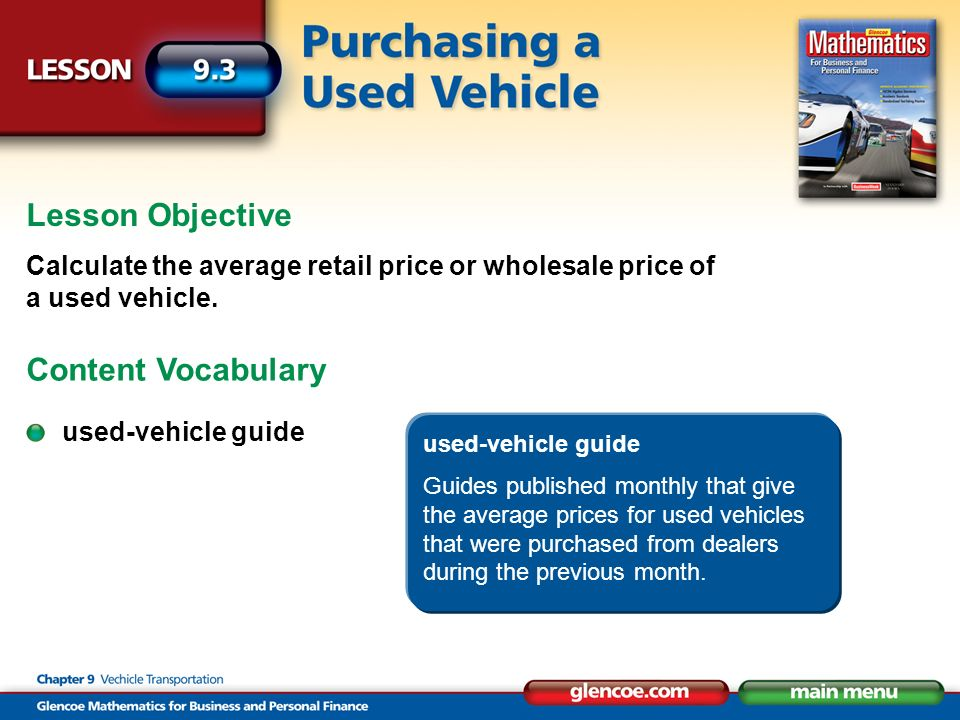 Lesson Objective Calculate the average retail price or wholesale price of a used vehicle.