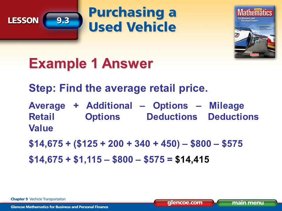 Step: Find the average retail price.