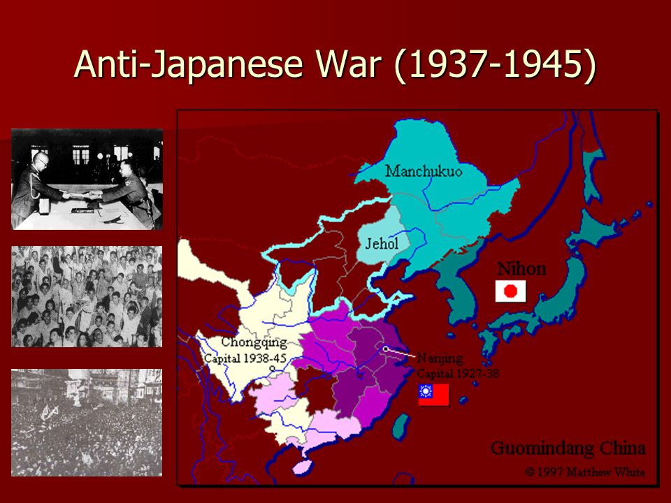 Anti-Japanese War ( )