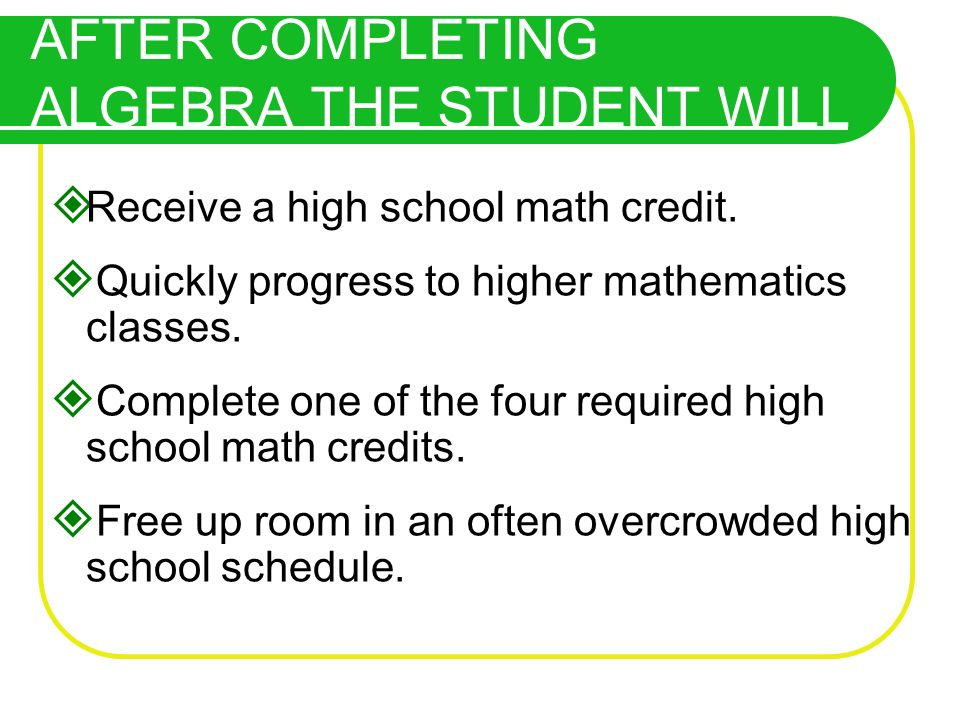 What requirements come with Algebra I ?