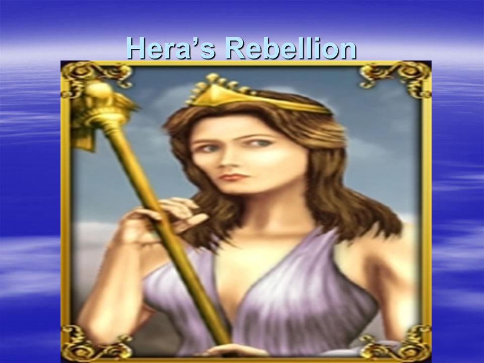 Heras Rebellion