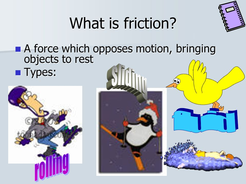 Forces are added with vectors