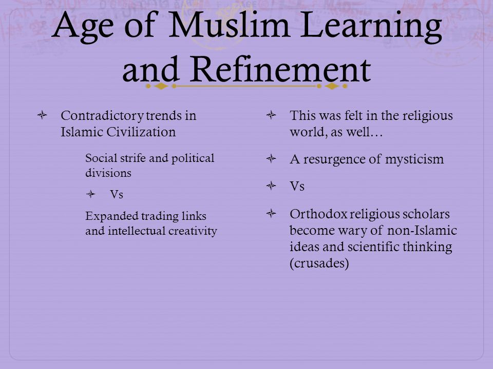 Age of Muslim Learning and Refinement Contradictory trends in Islamic Civilization Social strife and political divisions Vs Expanded trading links and