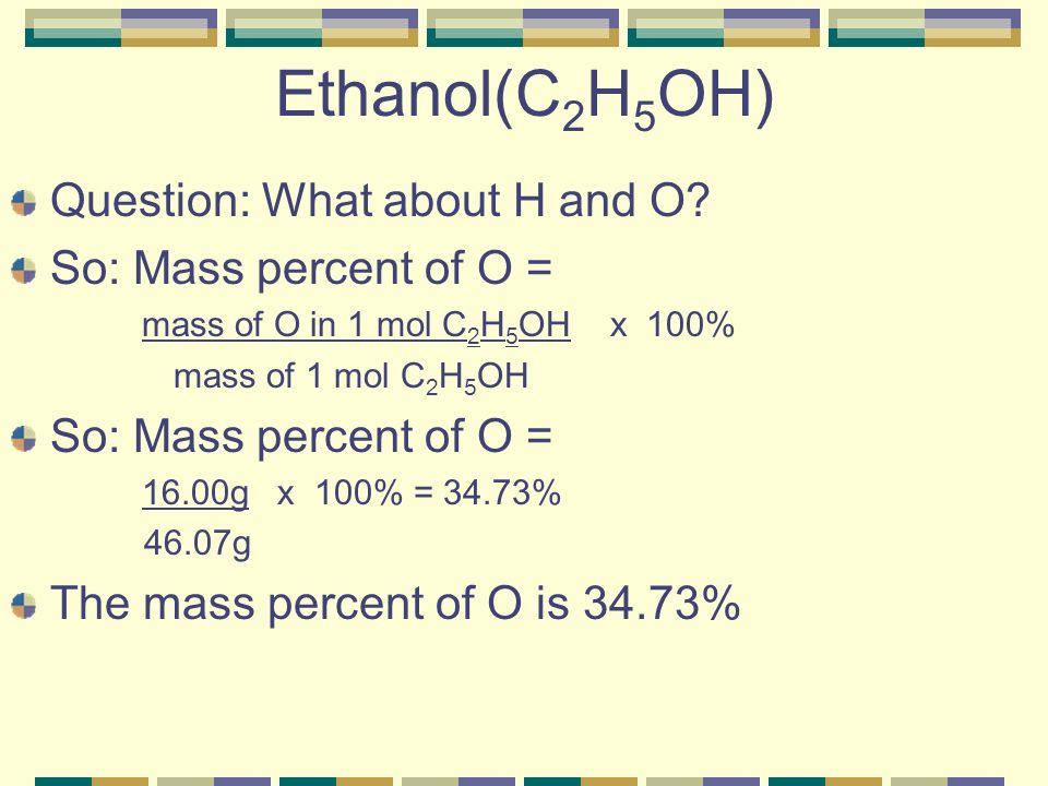 Ethanol(C 2 H 5 OH) Question: What about H and O.