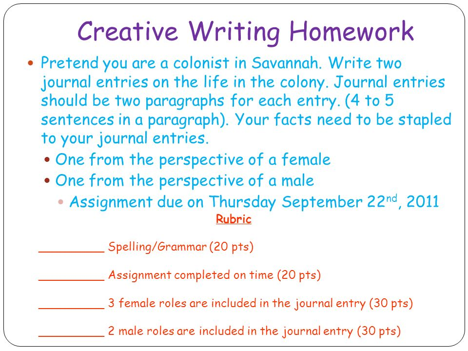 hsc belonging essay structure