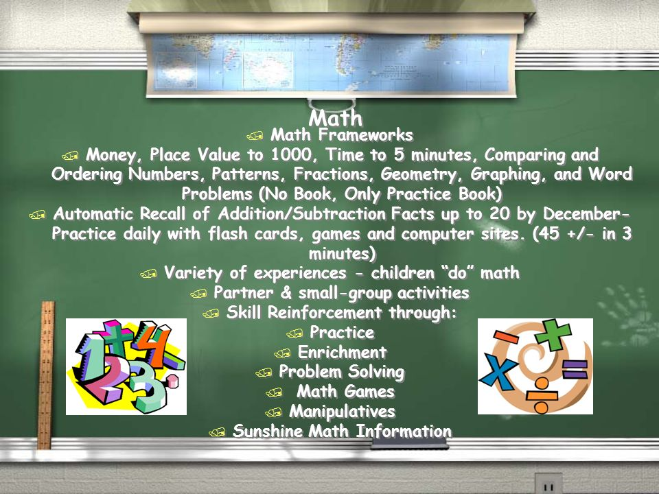 Math / Math Frameworks / Money, Place Value to 1000, Time to 5 minutes, Comparing and Ordering Numbers, Patterns, Fractions, Geometry, Graphing, and W
