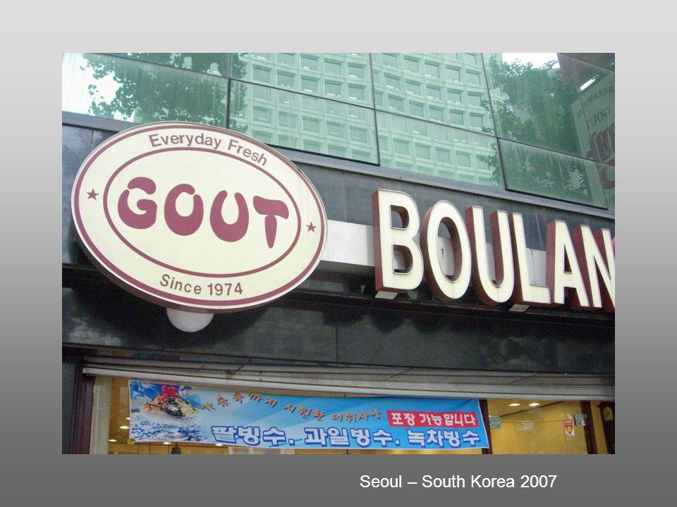Seoul – South Korea 2007