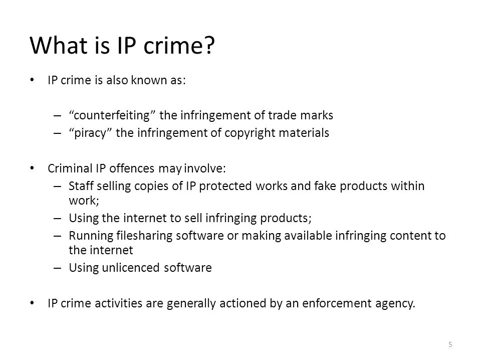 Why should you not infringe IP rights.