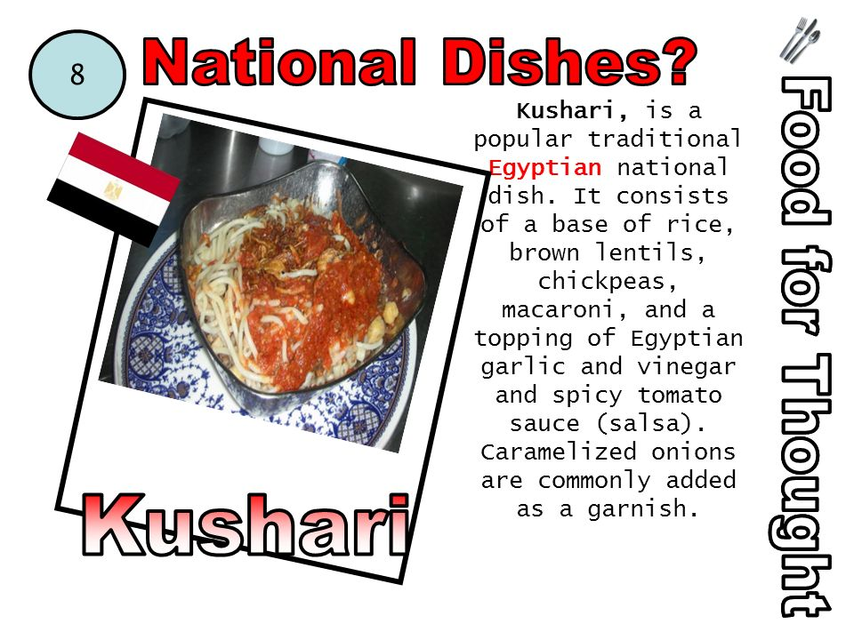 Kushari, is a popular traditional Egyptian national dish.