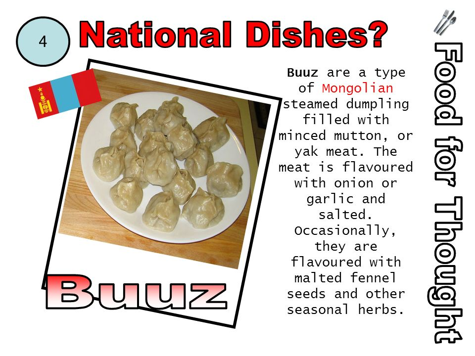 Buuz are a type of Mongolian steamed dumpling filled with minced mutton, or yak meat.