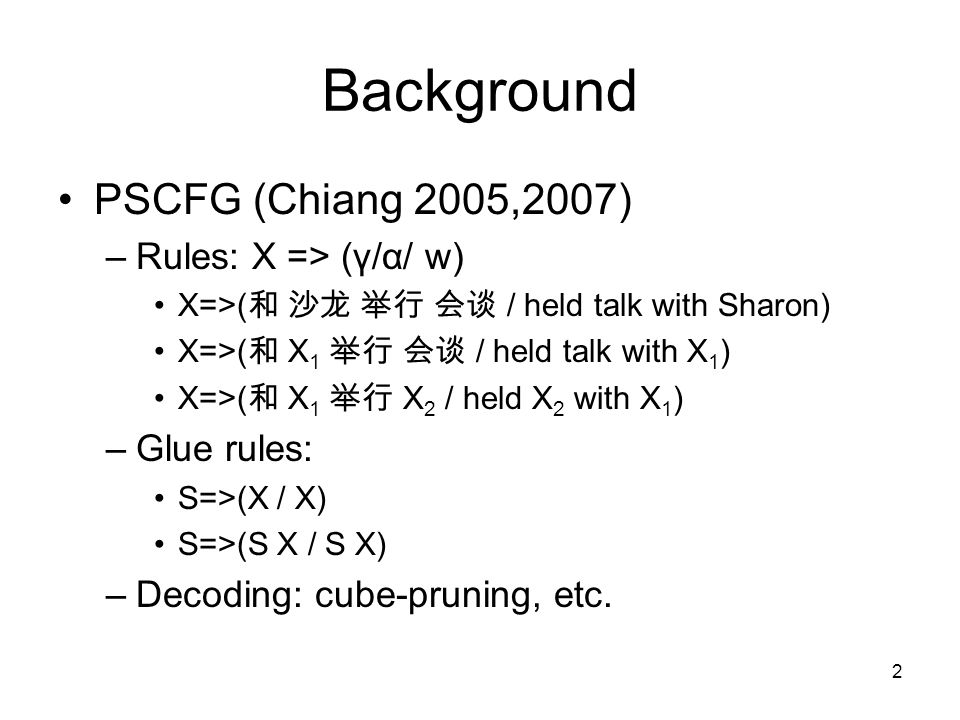 3 Motivation Only S and X are used in PSCFG, can not model different rule categories.