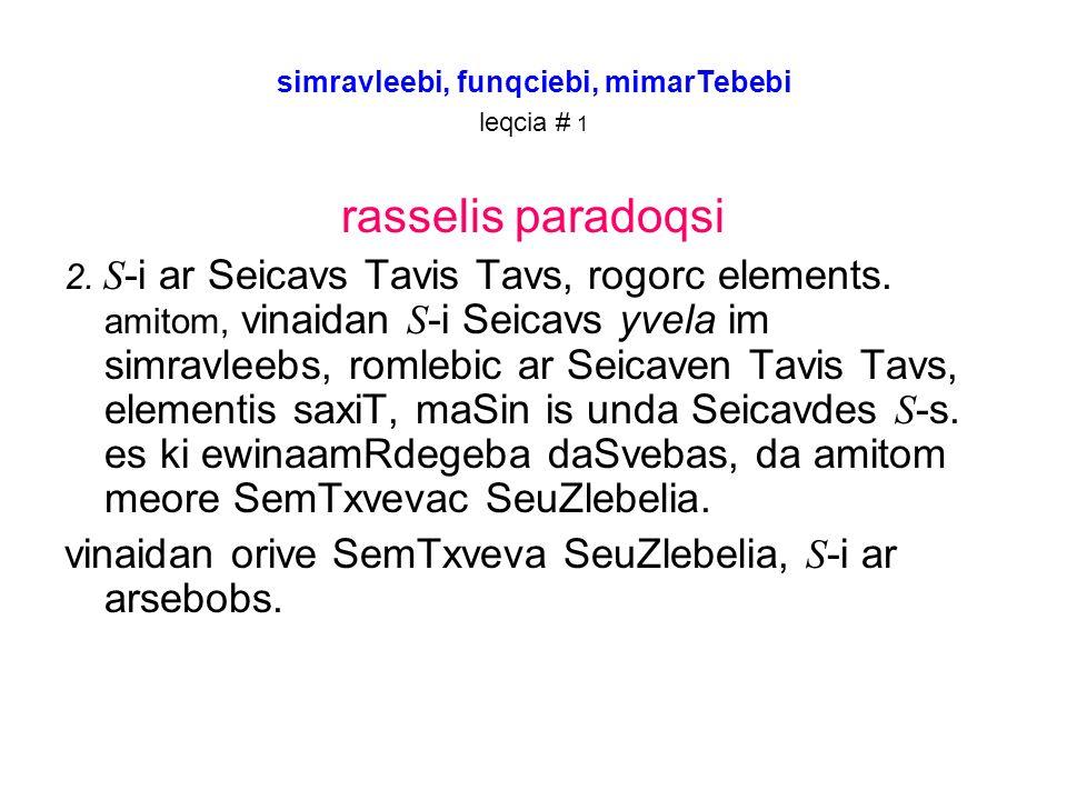 simravleebi, funqciebi, mimarTebebi leqcia # 1 rasselis paradoqsi 2. S -i ar Seicavs Tavis Tavs, rogorc elements. amitom, vinaidan S -i Seicavs yvela