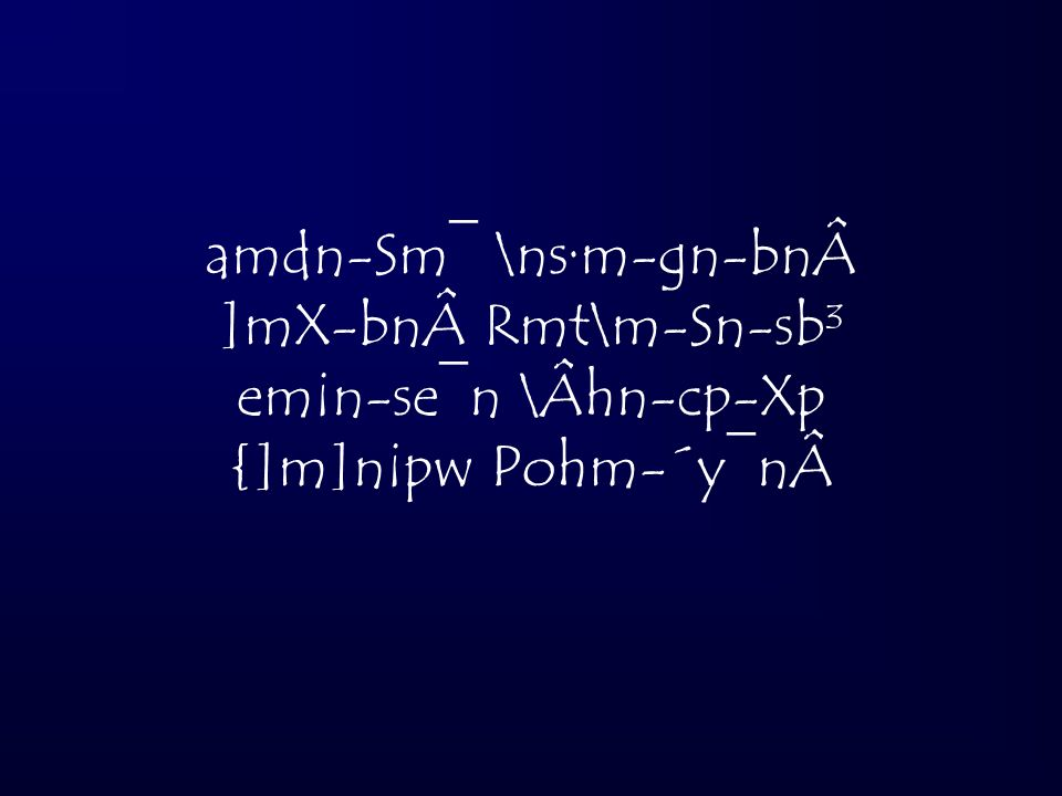 amdn-Sm¯ \ns·m-gn-bn]mX-bnRmt\m-Sn-sb³ em¡n-se¯n \Âhn-cp-Xp {]m]n¡pw Pohm-´y¯nÂ