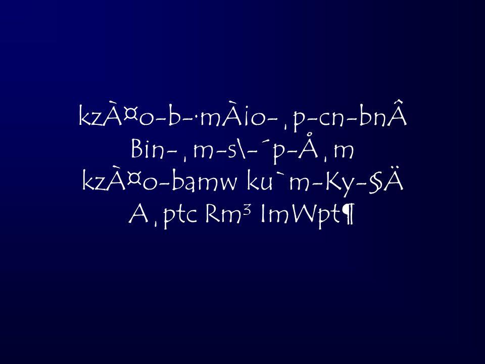 kzÀ¤o-b-·mÀ¡o-¸p-cn-bnBin-¸m-s\-´p-Ÿm kzÀ¤o-bamw ku`m-Ky-§Ä A¸ptc Rm³ ImWpt¶