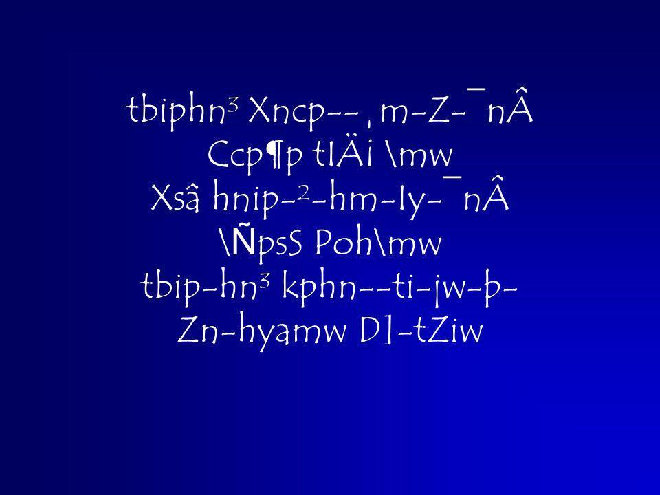 tbiphn³ Xncp--¸m-Z-¯nCcp¶p tIÄ¡ \mw Xsâ hnip-²-hm-Iy-¯n\ÑpsS Poh\mw tbip-hn³ kphn--ti-jw-þ- Zn-hyamw D]-tZiw