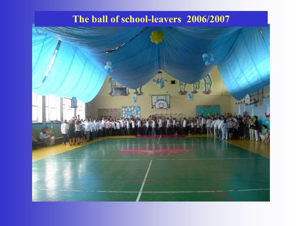 The ball of school-leavers 2006/2007