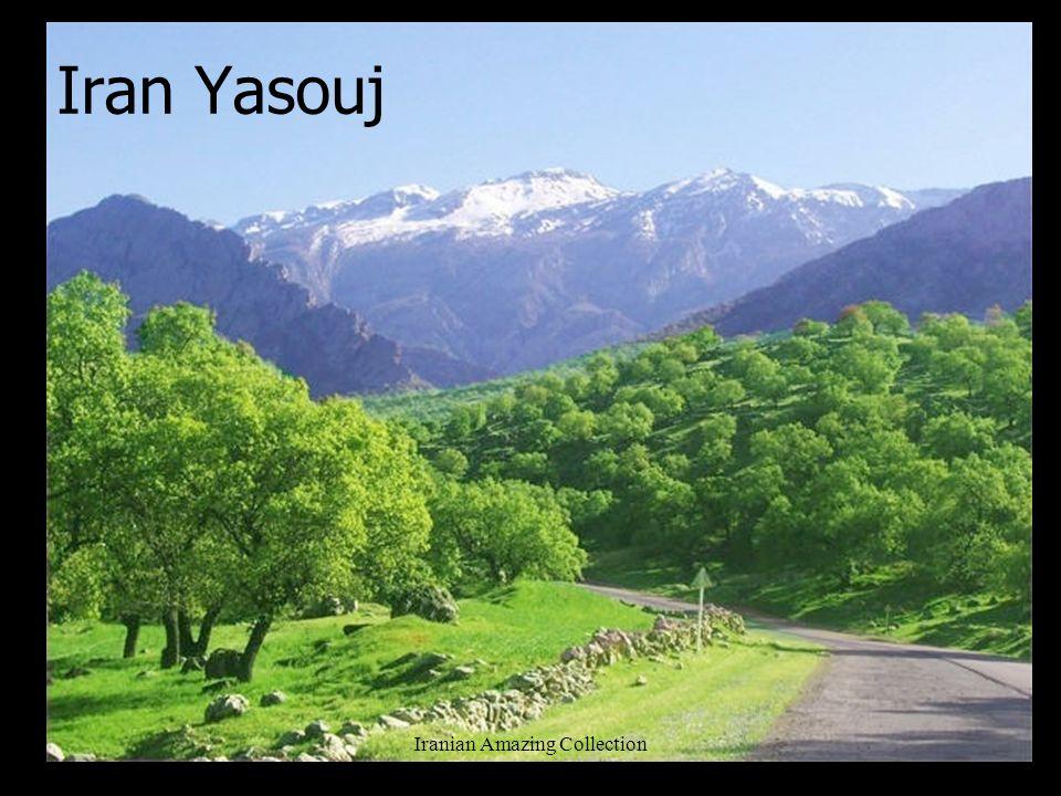 Iran Sistan-Baluchestan Iranian Amazing Collection