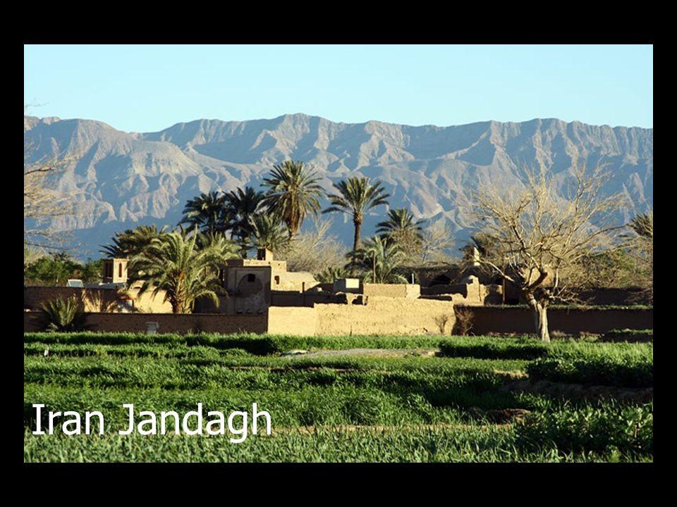 Iran Mazandaran Iranian Amazing Collection