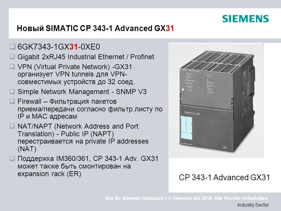 Nur für internen Gebrauch / © Siemens AG 2010. Alle Rechte vorbehalten. Industry Sector Новый SIMATIC CP 343-1 Advanced GX31 6GK7343-1GX31-0XE0 Gigabi