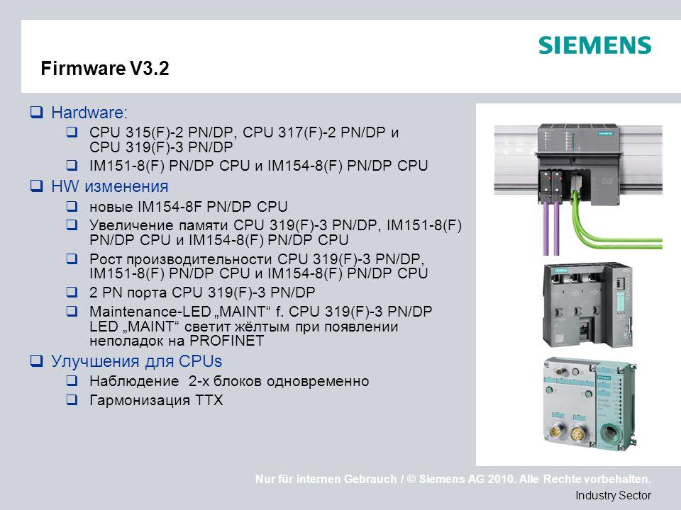 Nur für internen Gebrauch / © Siemens AG 2010. Alle Rechte vorbehalten. Industry Sector Firmware V3.2 Hardware: CPU 315(F)-2 PN/DP, CPU 317(F)-2 PN/DP