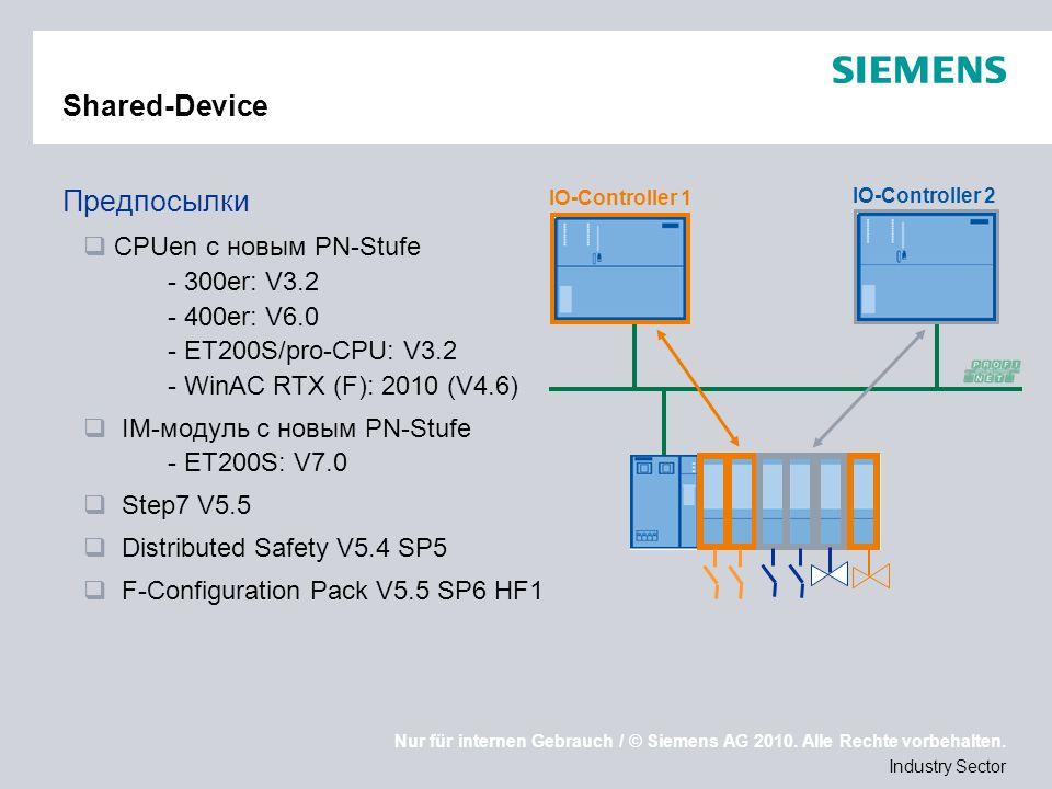 Nur für internen Gebrauch / © Siemens AG 2010. Alle Rechte vorbehalten. Industry Sector Shared-Device Предпосылки CPUen с новым PN-Stufe - 300er: V3.2