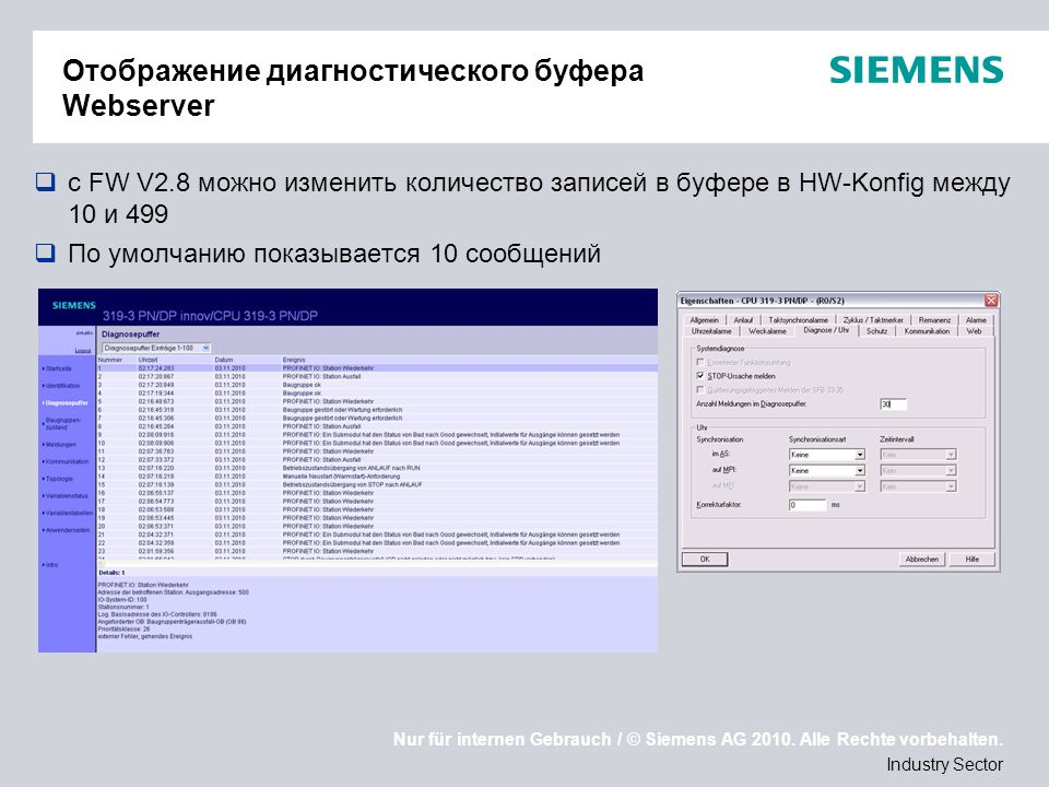Nur für internen Gebrauch / © Siemens AG 2010. Alle Rechte vorbehalten. Industry Sector Отображение диагностического буфера Webserver с FW V2.8 можно