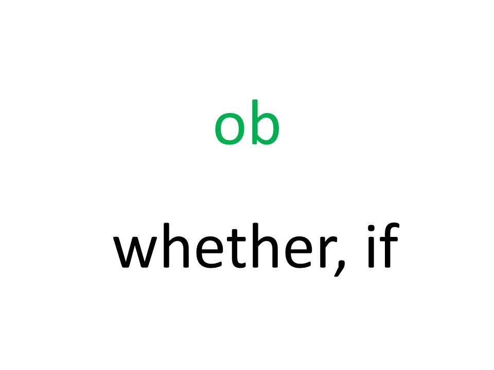 ob whether, if