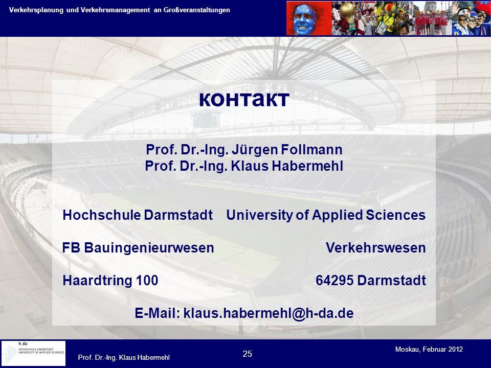 Verkehrsplanung und Verkehrsmanagement an Großveranstaltungen Prof. Dr.-Ing. Klaus Habermehl Moskau, Februar 2012 25 контакт Prof. Dr.-Ing. Jürgen Fol