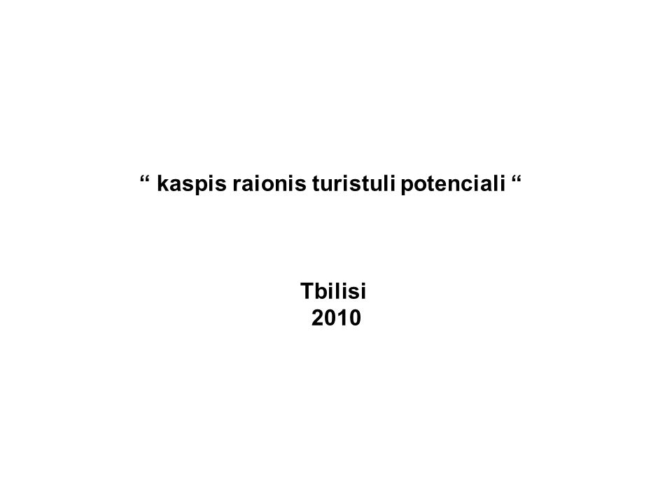 kaspis raionis turistuli potenciali Tbilisi 2010