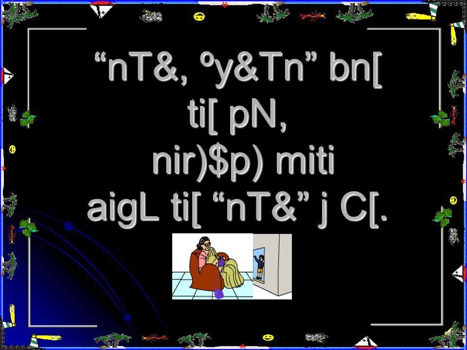 nir) a[ ti[ An[hni[ vrsid vrsivnir) vidL) C[. nir) a[ ti[ An[hni[ vrsid vrsivnir) vidL) C[.