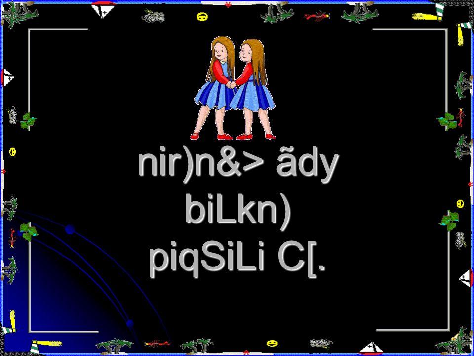 nT&, ºy&Tn bn[ ti[ pN, nir)$p) miti aigL ti[ nT& j C[.