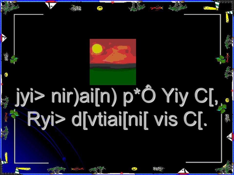 nir) ti[ p(rvirn) a(FOqi#i) C[.