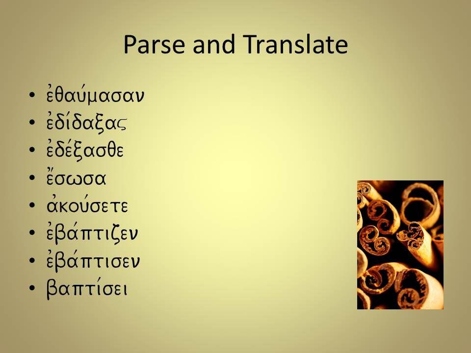 Parse and Translate e0qau/masan e0di/dacav e0de/casqe e1swsa a0kou/sete e0ba/ptizen e0ba/ptisen bapti/sei