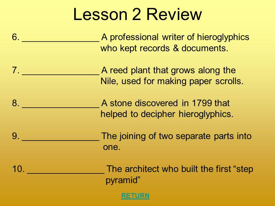Online essay peer review image 1