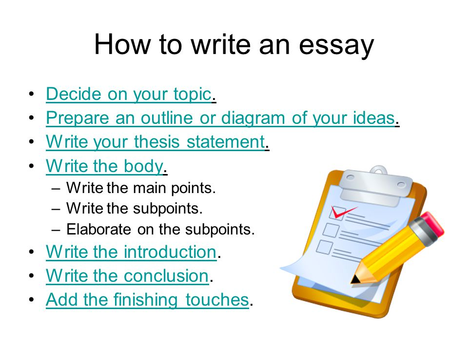 Best title for essay writing photo 2