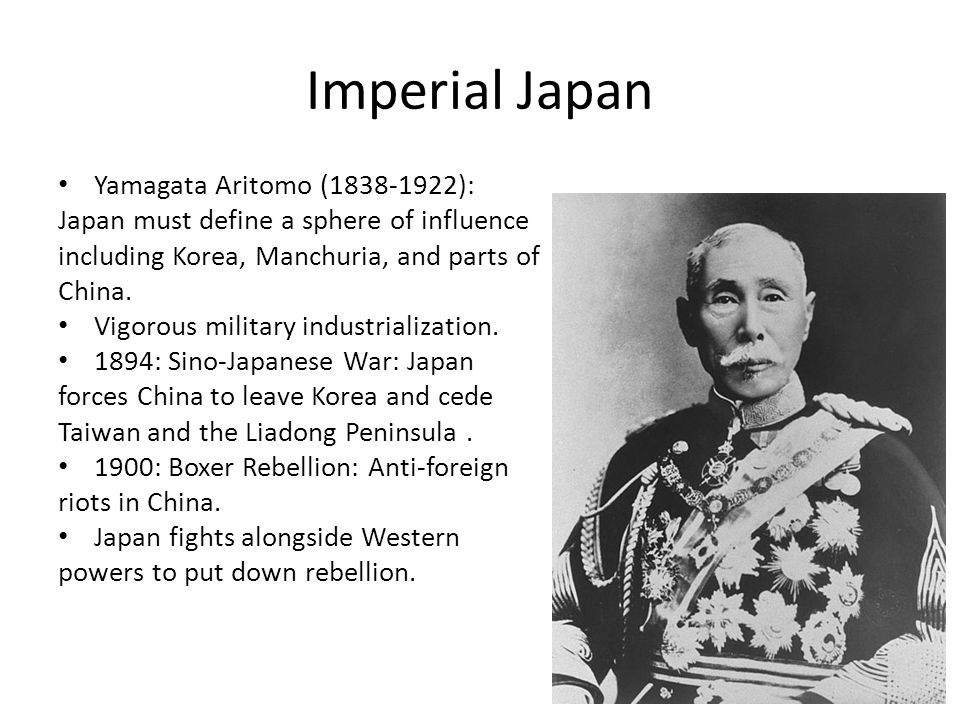 Imperial Japan Yamagata Aritomo ( ): Japan must define a sphere of influence including Korea, Manchuria, and parts of China.